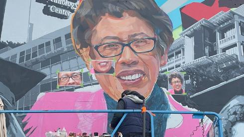 Chancellor Constance Carroll mural
